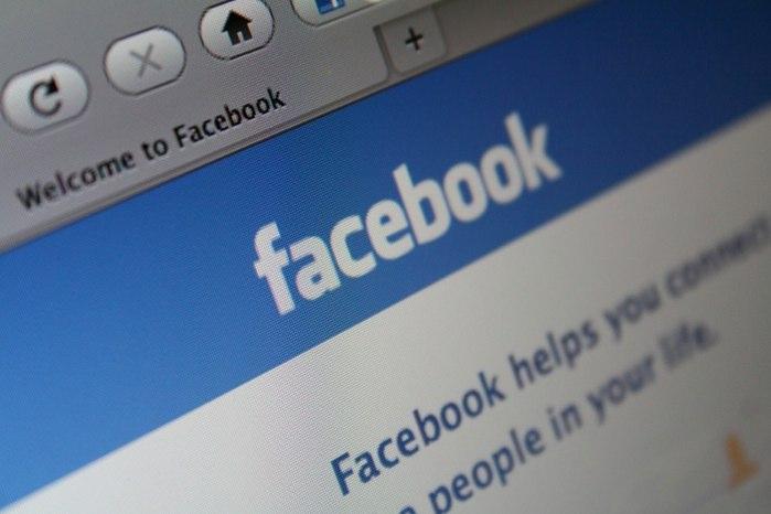 Whitepaper – Potential der Kundenbindung auf Facebook