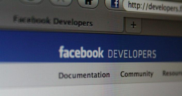 Like Button Tipps – Facebook Social Plugins beschleunigen