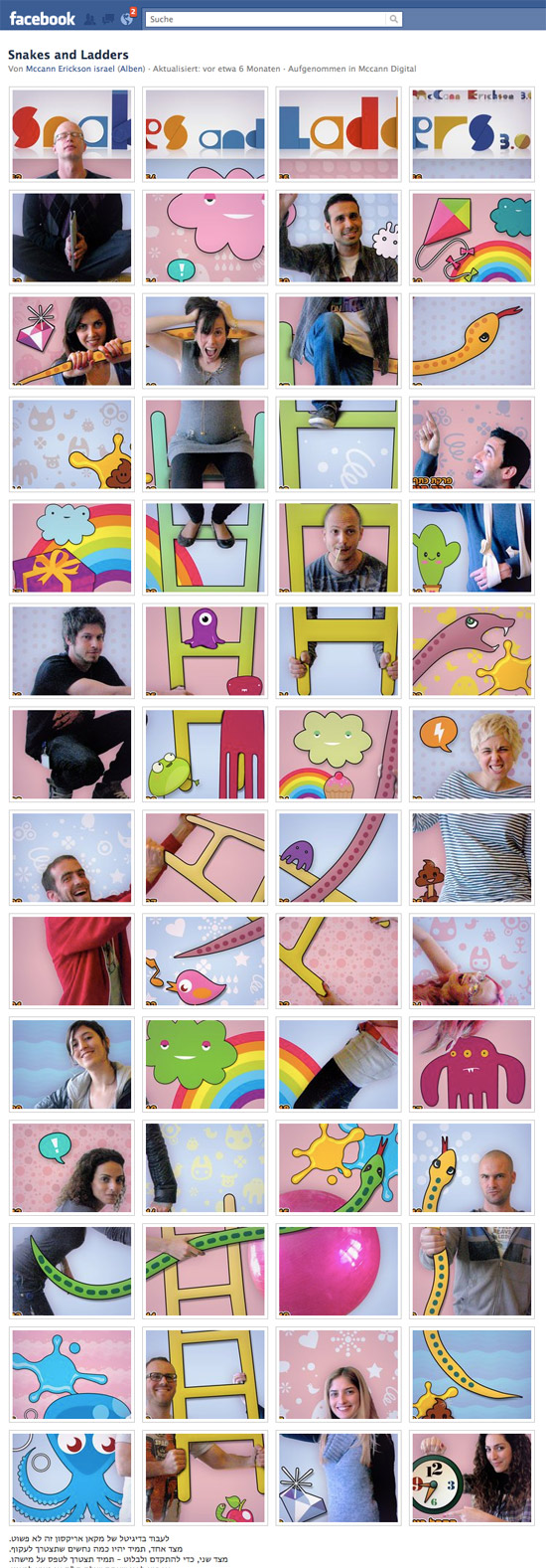 Facebook Photogallery Snakes and Ladders