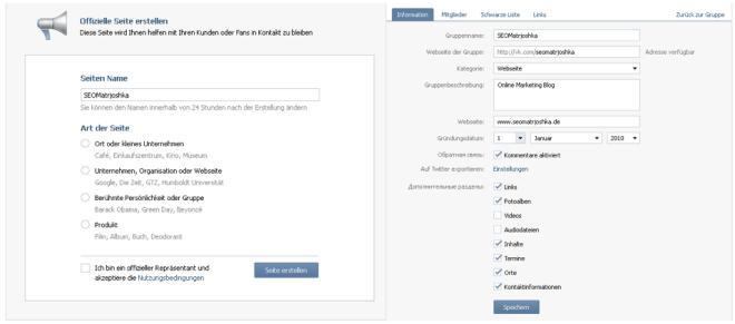 VKontakte-Seite-Erstellen