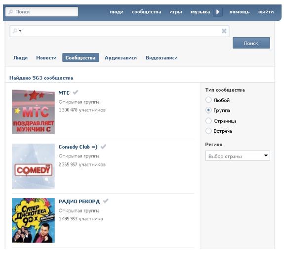 VKontakte-Suche