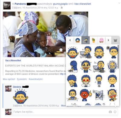 Facebook testet Sticker innerhalb von Kommentaren