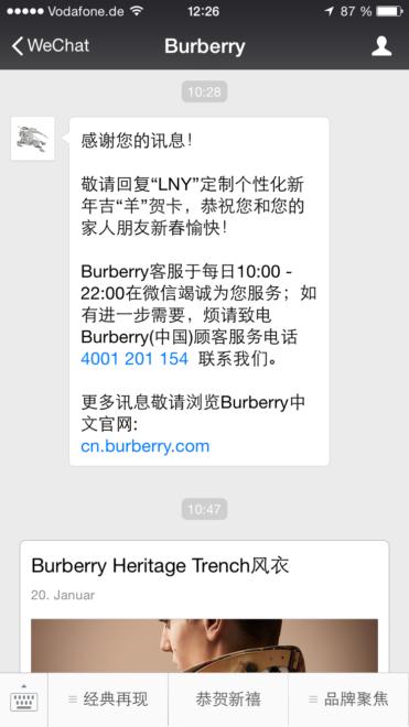 WeChat Unternehmensprofil