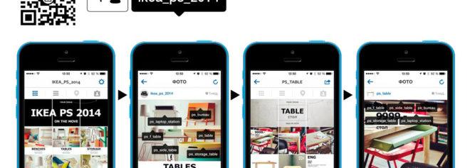 Instagram_website_IKEA_PS_promo