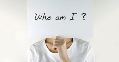 Social Media als Job – Fremdbild und Selbstbild – oder: Warum kein Schwein weiß, was ich eigentlich tu…