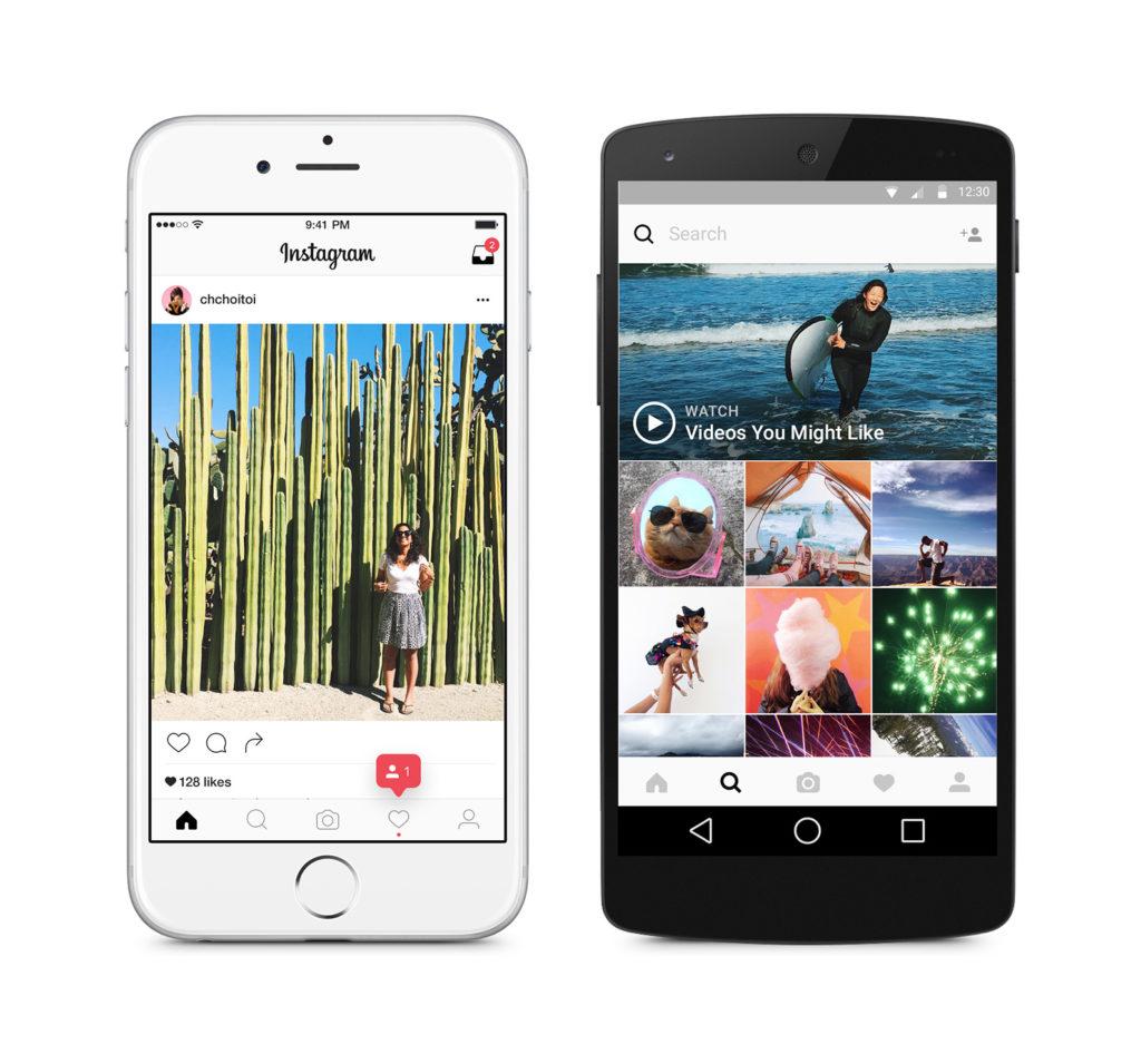 Erste Screeenshots: Instagram Insights für Marken Accounts