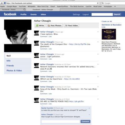 Facebook Lite – Tests laufen