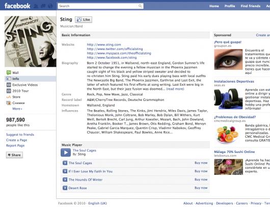 Sting auf Facebook - Im neuen Design mit Musikplayer