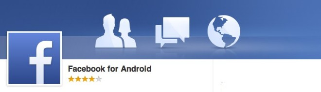 (7) Facebook for Android - App Center