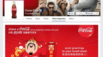 Prognose zur f8: Auf Wiedersehen Facebook Page Tab Apps